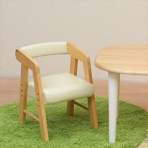 かわいい キッズ家具 木製キッズチェア 肘付き 001 キッズチェア 木製 子供イス チェア キッズ ローチェア