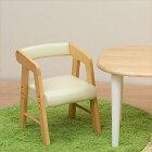 400798キッズチェア木製ローチェア肘付き子供イス椅子nakidsリビングかわいい