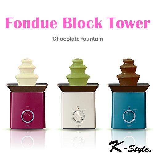 フォンデュブロックタワー : チョコレートファウンテン SK002 家電 キッチン家電 チョコレートタワー fondue blocktower チョコファウンテン チョコレート パーティ アウトドア
