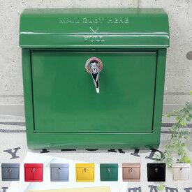 ポスト 壁掛け 郵便ポスト アメリカン おしゃれ 鍵付き 壁掛けポスト エクステリア ビンテージ 雑貨 mailbox 大型 メールボックス 【K-Style】 メールボックス020 鍵付きポスト
