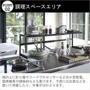 [シンク上ラック]キッチンをサポートする便利グッズ!キッチンサポートラックおしゃれスリムキッチン雑貨キッチン収納【K-Style】伸縮キッチンサポートラック050