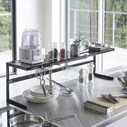 キッチンをサポートする便利グッズ!キッチンサポートラックおしゃれスリムキッチン雑貨キッチン収納【K-Style】伸縮キッチンサポートラック050
