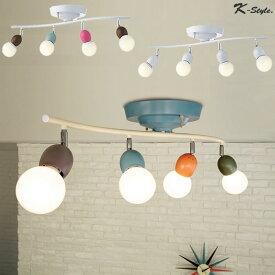 シーリングライト かわいい 照明 シーリング 子供部屋 ライト 4灯 リビング 北欧 E26 LED対応 100W ボール型 照明器具 6畳 リモコン付 角度調整 【K-Style】 天井照明 シーリングライト001