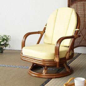 ラタンチェア ミドルタイプ 回転座椅子 背・座面 クッション付 ラタン 回転 籐椅子 チェア 座椅子 イス プレゼント 敬老の日 父の日 母の日 誕生日 【K-Style】 籐回転座椅子ラタンチェア 8-013B