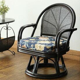 ラタンチェア おしゃれ 回転座椅子 ハイタイプ 8-014 クッション付 籐椅子 回転式 ラタン 座椅子 1人掛 チェア 籐家具 イス プレゼント 敬老の日 父の日 母の日
