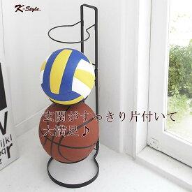 【クーポン★配布中】 ボールラック サッカーボール バスケットボールなど収納に便利! 玄関 スタンド型 ラック ボールスタンド K-Style: ボールラック 013