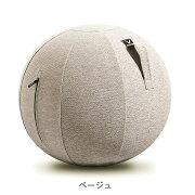 バランスボールおしゃれvivora204697lunoバランス体幹エクササイズ