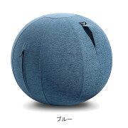 バランスボールシーティングボールバランス体幹vivoraシェニール