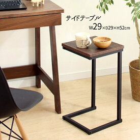 サイドテーブル SDT-29 ブラウンオーク/ブラック テーブル 机 木製 木目調 シンプル アイリスオーヤマ 新生活 オフィス 簡易テーブル 北欧 おしゃれ お洒落 引っ越し あす楽 一人