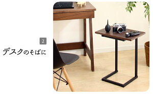 テーブル机木製木目調シンプルサイドテーブルSDT-45ブラウンオーク/ブラックアイリスオーヤマ
