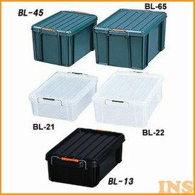 バックルコンテナ BL−21 アイリスオーヤマ アウトレット 物置 小型物置 収納箱 収納庫 屋外収納
