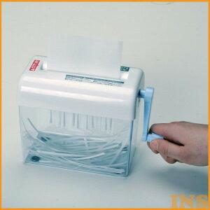シュレッダー 1.5L H62ST ハンドシュレッダー アイリスオーヤマ 業務用 家庭用 手動 小型 ストレートカット ペーパーシュレッダー 卓上 卓上シュレッダー 裁断 細断 オフィス オフィス用品 A4