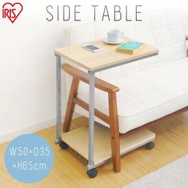 \最安値に挑戦/サイドテーブル DSI-356 ペアー/シルバー サイドテーブル テーブル 机 デスク ですく desk ナイトテーブル ソファーテーブル ベッドサイドテーブル コーヒーテーブル ミニテーブル 木製 木目調 アイリスオーヤマ 新生活 あす楽 一人