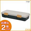 アイリスオーヤマ ☆お得な2個セット☆RVBOX770F カーキ/黒 あす楽