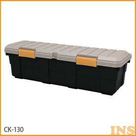 ボックス RVボックス 収納ボックス 収納 道具入れ 工具入れ DIY CK-130 アイリスオーヤマ カートランク カーキ/ブラック あす楽 送料無料