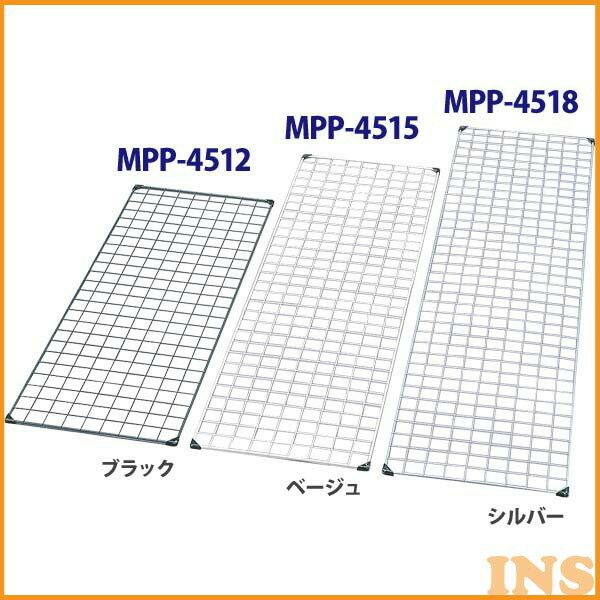 送料無料 ■45×180cm■ メッシュパネル MPP-4518