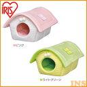 \処分特価/にゃんこハウス P-NHS590 ピンク・ライトグリーン アイリスオーヤマ