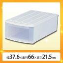 プラスチック製 衣装ケース EM アイリスオーヤマ 幅37.6×奥行66×高さ21.5cmチェスト 収納ボックス クローゼット 引…