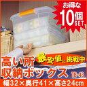 ポイント プラスチック アイリスオーヤマ ボックス クリアチェスト クローゼット おもちゃ