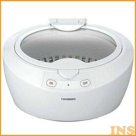 ≪送料無料≫TWINBIRD(ツインバード) 超音波洗浄器 EC-4518W ホワイト あす楽 【TC】【TW】【洗浄機・洗浄器・アクセサリー・眼鏡・メガネ・めがね】