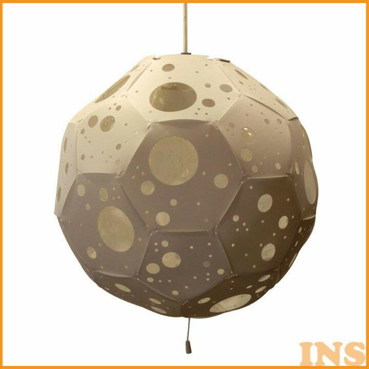 ≪送料無料≫【デザイナーズ照明 おしゃれ】Moon Lamp ムーンランプ 3灯ペンダントライト【照明 インテリアライト 3灯 ペンダントライト】フレイムス GDP-070【TD】【代引不可】