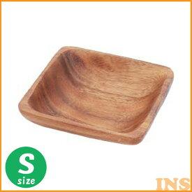 【木製食器 ナチュラル】アカシアスクエアボウル S【食器 ボウル キッチン カフェ】 95827【D】