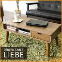 LIEBE センターテーブル IR-8040N 送料無料テーブル リビングテーブル 机 デスク 収納 パソコンデスク テーブル机 テーブル収納 リビングテーブル...