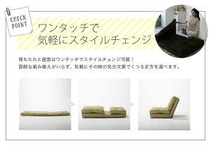 3WAY折り畳みソファーベッド/コルメセミダブル