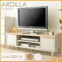 テレビ台 テレビボード 北欧 ARDILLA IR-TV-005送料無料 ローボード 北欧 幅120cm テレビ台 32型 tvボード tv台 avボ…