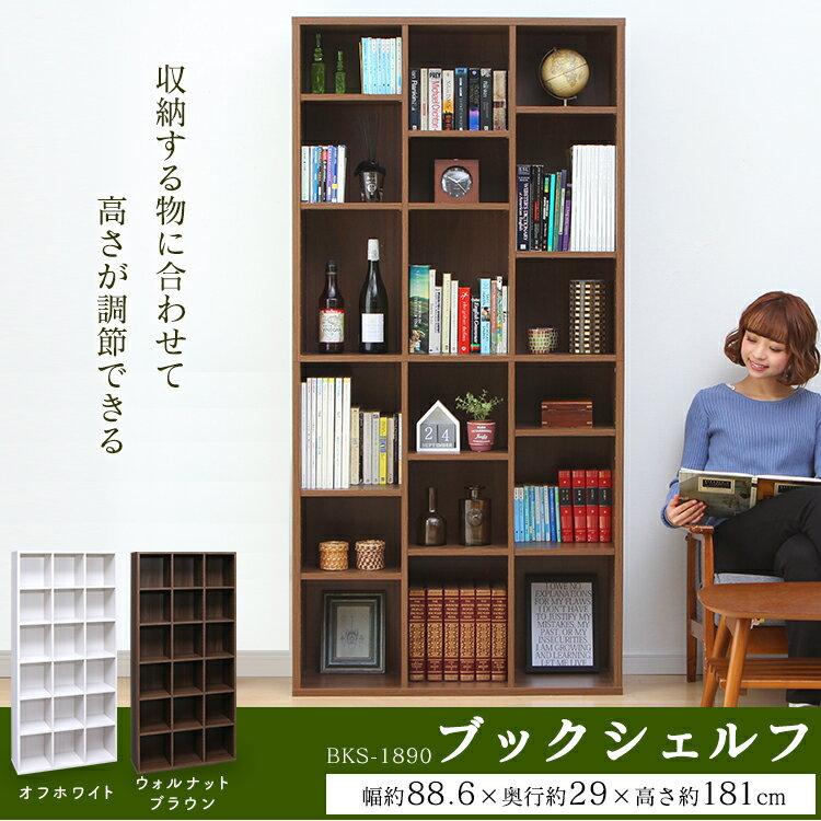 本棚 スリム 6段 薄型 大容量 おしゃれ 白 送料無料 ブックシェルフ BKS-1890 全2色 ブラウン ホワイト アイリスオーヤマ