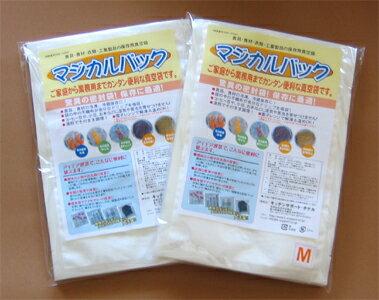 フードセーバー対応!高性能真空包装袋『マジカルパック・Mサイズ(50)』