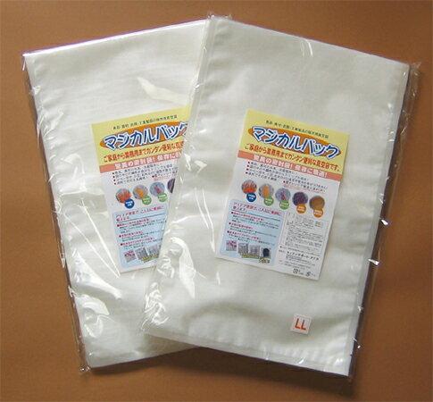 フードセーバー対応!高性能真空包装袋『マジカルパック・LLサイズ(50)』