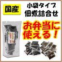 佃煮詰め合わせ【のり・めかぶ】各10g×10袋(計20袋)/2袋までならメール便対応可能