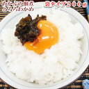 【めかぶの佃煮】とろろわかめ200g 単品 めかぶ 佃煮