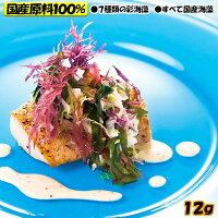 海藻サラダ【国産海藻のみ使用】12g