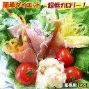 海藻ビードロ1Kg(普通麺)/業務用サイズ/奇跡的にうれしいキラキラ食材【 海藻麺 / 海草 】/ダイエットの味方/太らない…