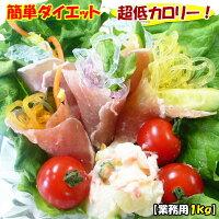 海藻ビードロ業務用1kg【海藻麺】海草麺海草めん刺身のつま