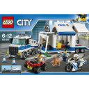 【あす楽】レゴ (LEGO) シティ ポリストラック司令本部 60139