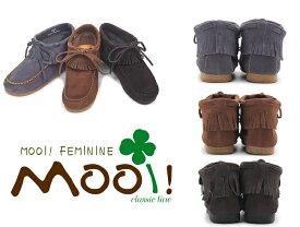 【送料無料】【Mooi! Feminine】 本革 ヌバック フリンジ モカシン シューズ 全3色 レディース