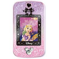 ディズニーキャラクターズ Magical Me pod (マジカルミーポッド) パープル&ピンク