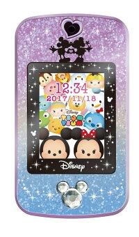 【あす楽】【送料無料】ディズニーキャラクターズ Magical Me pod (マジカルミーポッド) パープル&ブルー
