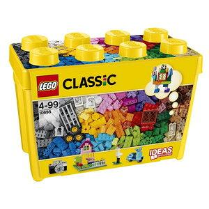 【送料無料】【あす楽】レゴ (LEGO) クラシック 黄色のアイデアボックス スペシャル 10698