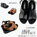 あす楽【送料無料】【日本製】ARCH CONTACT/アーチコンタクト 美脚♪93400 レディース サンダル 歩きやすい つっかけ …