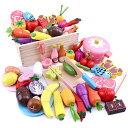 【あす楽】【新品】おままごとセット キッチン 木製 おままごと マグネット おもちゃ 100%天然素材 野菜 果物 お肉 …