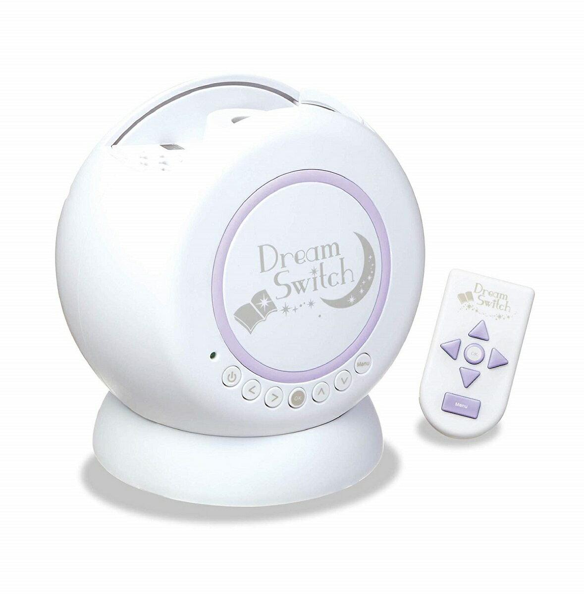 【あす楽】送料無料 動く絵本プロジェクター ドリームスイッチ(Dream Switch) おもちゃ こども 子供 知育 勉強