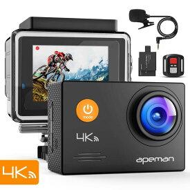 【あす楽】【新型】 APEMAN アクションカメラ 4K高画質 1600万画素 HDMI出力 スポーツカメラ 2インチ液晶画面 40M 防水カメラ 170度広角レンズ アクセサリー 多数バイクや自転車や車に取り付け可能 水中カメラ 防犯カメラ ウェアラブルカメラ