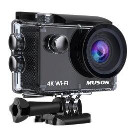 【あす楽】【4K高画質】MUSON(ムソン) アクションカメラ 4K WiFi搭載 1600万画素 SONYセンサー 30M防水 170度広角レンズ 1050mAhバッテリー 2インチ液晶画面 HDMI出力 バイク/自転車/カート/車に取り付け可能 防犯カメラ スポーツカメラ ウェアラブルカメラ Pro2 ブラック