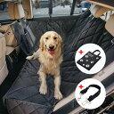 【あす楽】改良型ペット用ドライブシート カーシート用品  車用ペットシート カーシートカバー ドライブボックス …