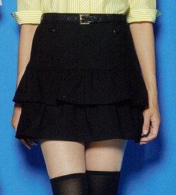 スカート レディースアミューズメント パチンコ店女性用 スカートフリルがかわいいスカート