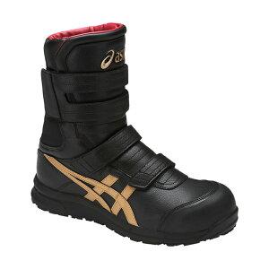 【CP401】半長靴※この商品は消防用活動靴ではありません。
